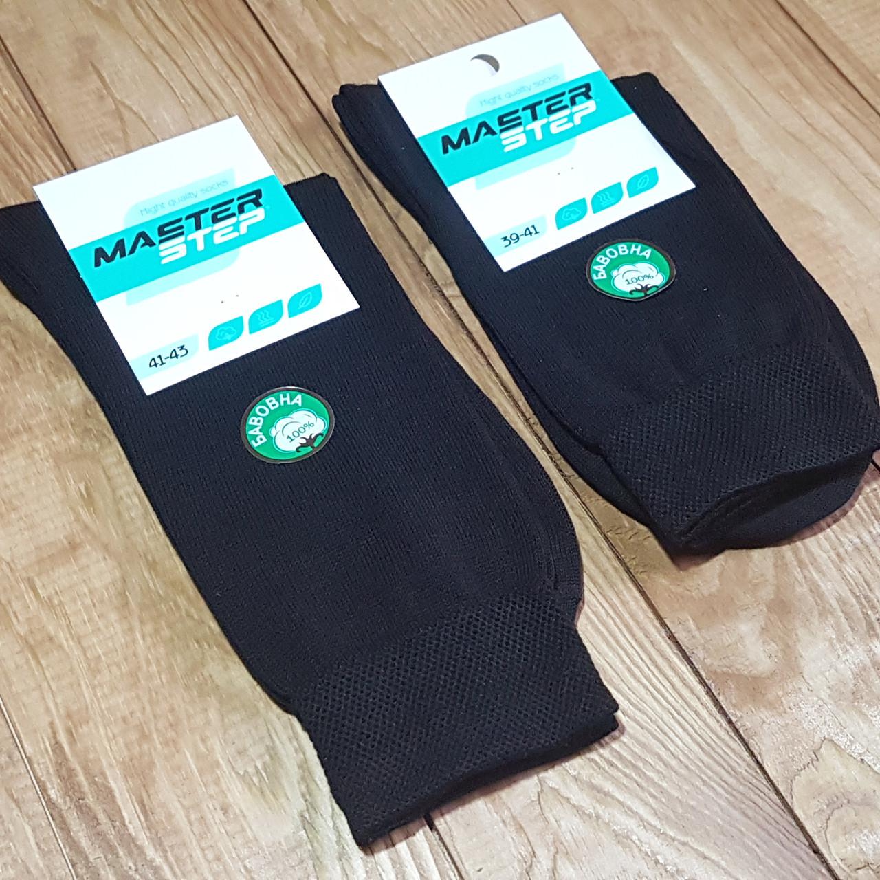 """Носок чоловічий чорний """"Бавовна"""", розмір 25 / 39-41р."""