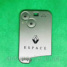 Корпус смарт карты для RENAULT Espace (Рено Эспейс) 2 -кнопки, (без лезвия)