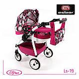 Кукольная коляска LILY SPORT TM Adbor с сумкой в комплекте (Ls-24, розовый, единорожка на сером), фото 8