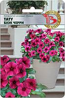 Катарантус розовый (Винка) Тату Блэк Черри 8 шт (Биотехника)