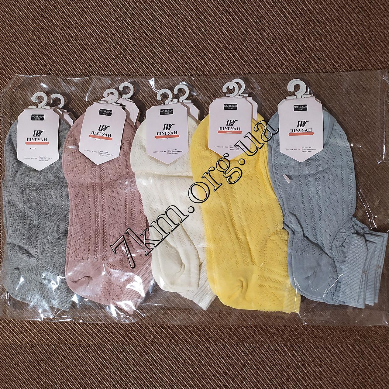 Носки женские короткие сетка 36-40 р. оптом Шугуан  Китай B2608