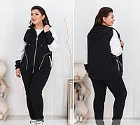 Женский спортивный костюм черно-белый 50-52,54-56,58-60,62-64