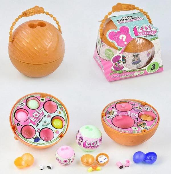 Кукла LOL Big Surprise в шаре