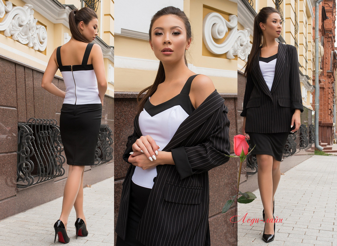 Женский костюм-тройка Пиджак Топ и Юбка  M-7887