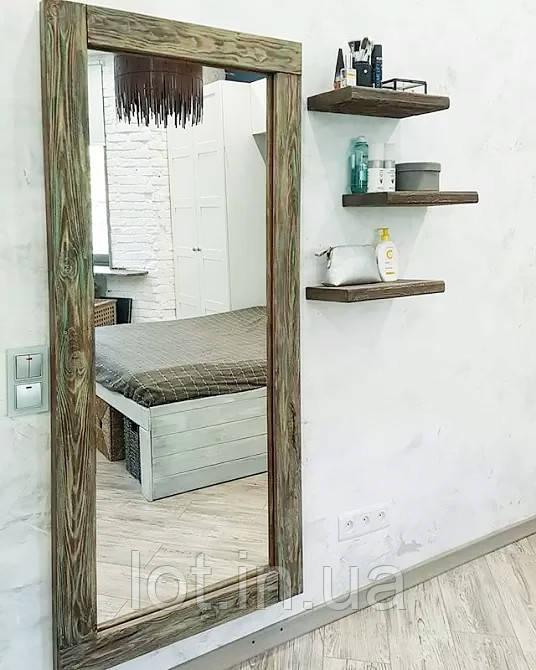 """Зеркало напольное """"Lot Nantes"""" состаренное, брошированое,170х70х4см. Натуральное дерево, любой разме"""