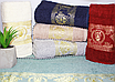 Банные турецкие полотенца Medusa, фото 5