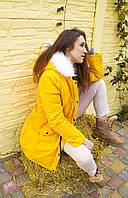 Женская зимняя теплая парка плащевка на силиконе с мехом беж черный желтый 42 44 46 48 50 52