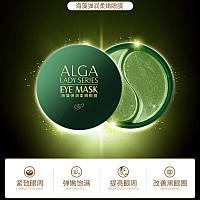 Гидрогелевые патчи с водорослями для глаз Alga Eye Mask Images - 60 шт
