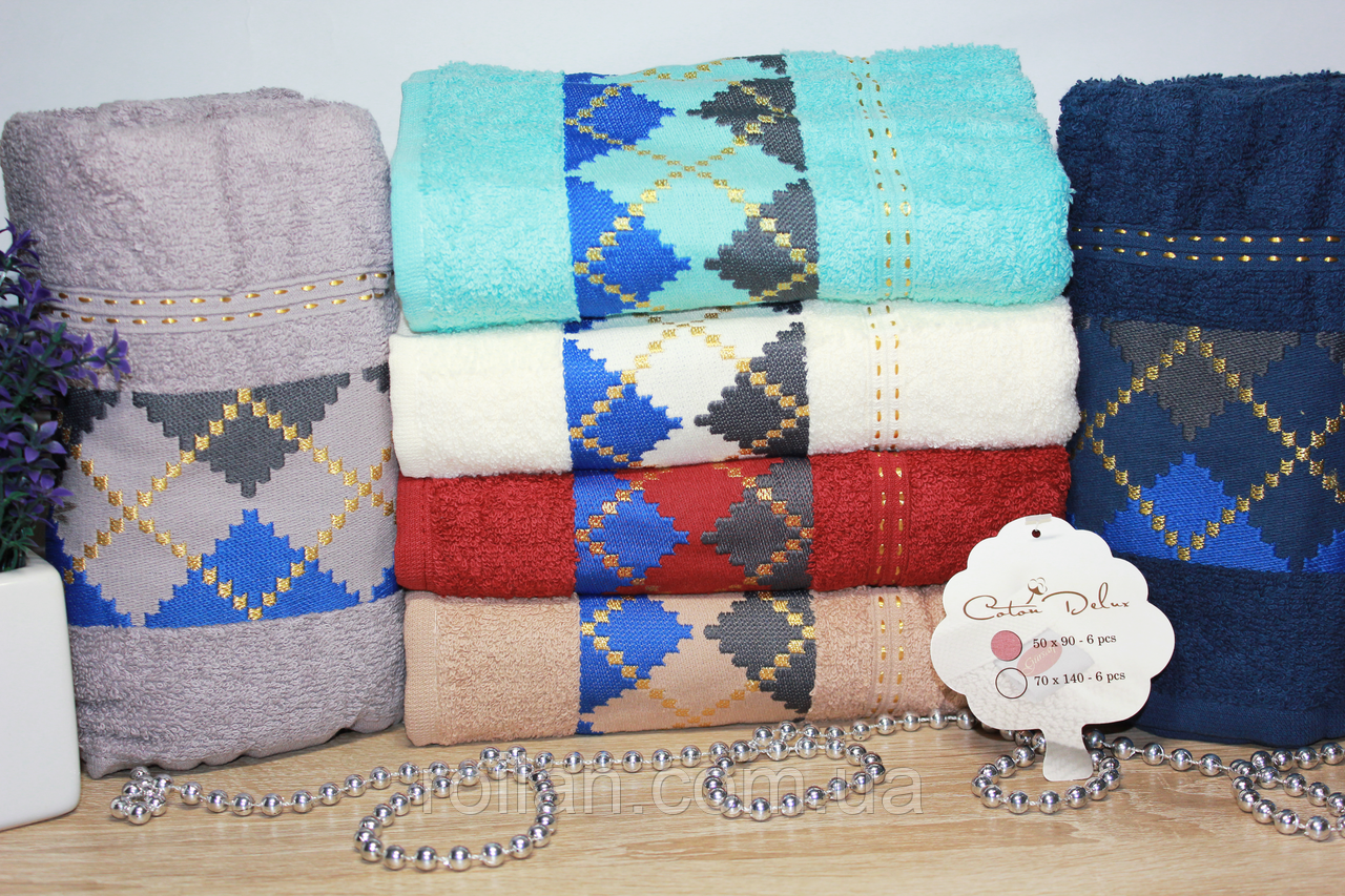 Лицевые турецкие полотенца Ромбики