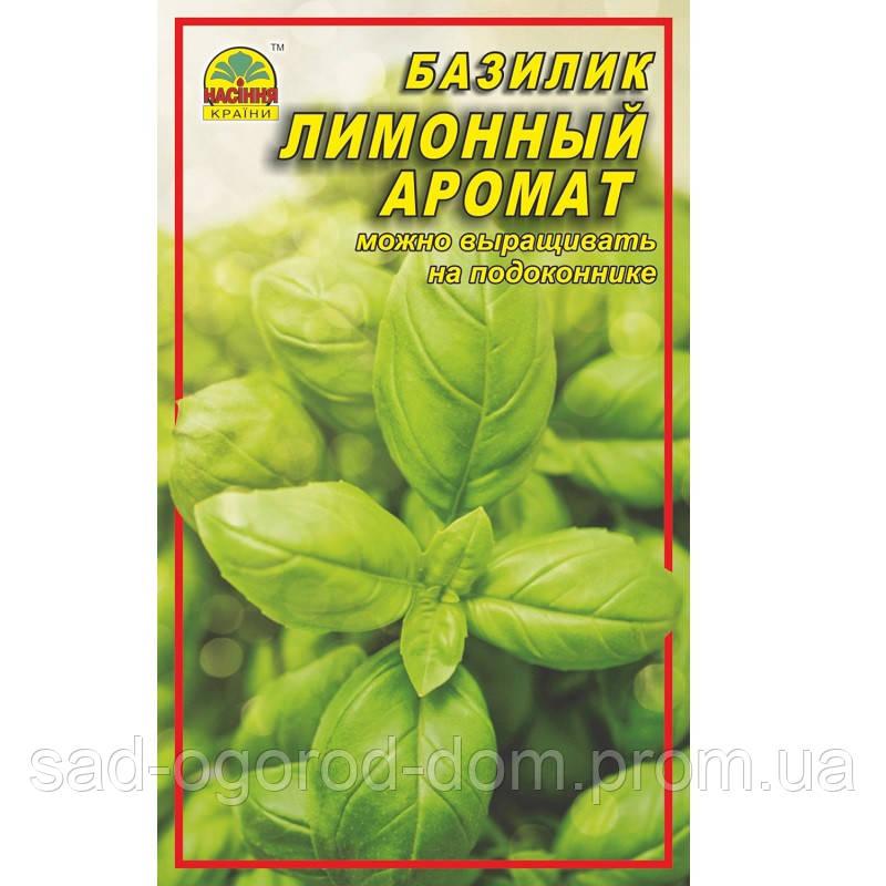 Базилик лимонный аромат 0,2г
