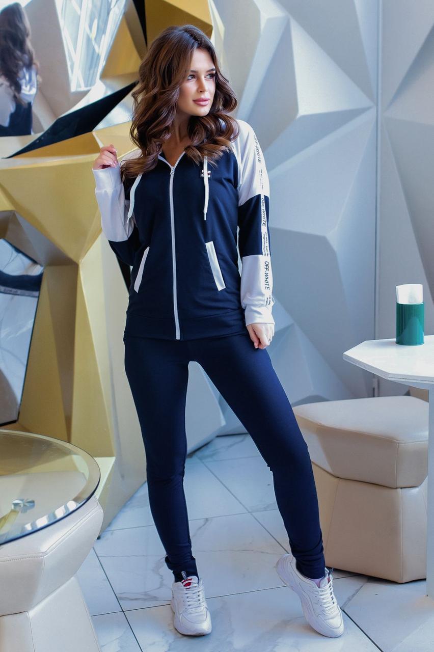 Молодежный весенний спортивный женский костюм, кофта с капюшоном