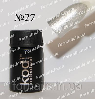 Гель-краска Kodi №27