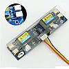 """Универсальный инвертор подсветки матрицы LED 15-22"""", фото 2"""
