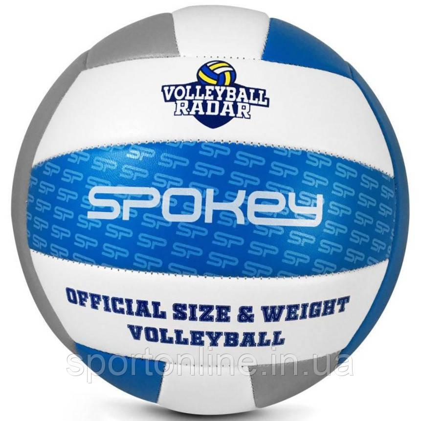 Волейбольный мяч Spokey Radar размер №5, три цвета 5