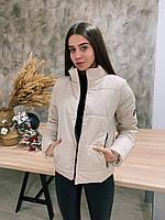 Демисезонная куртка К 0020 с 06 бежевый