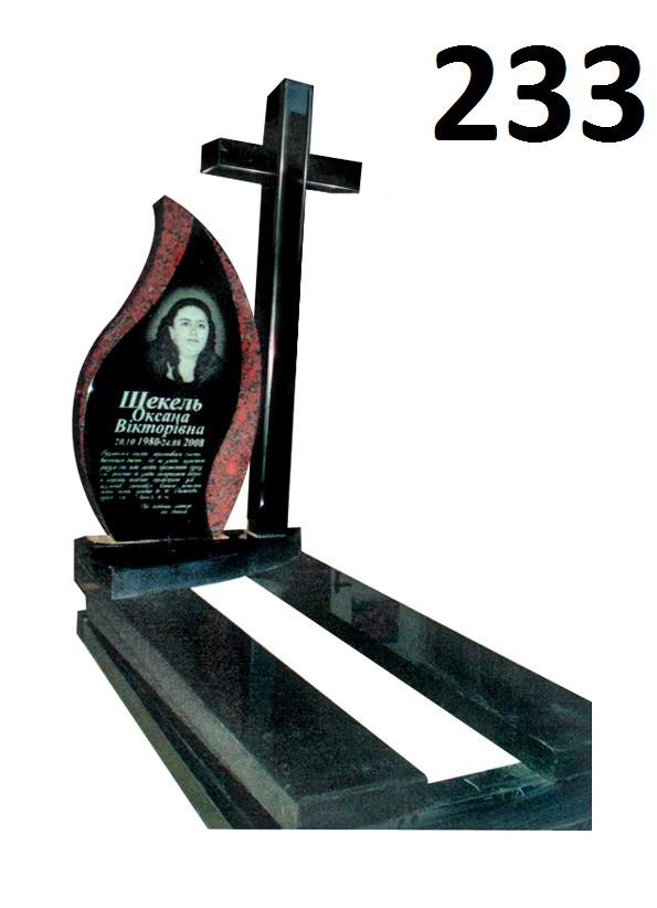 Елітний пам'ятник суцільний хрест з граніту