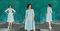 Стильное женское приталенное платье длины миди и юбкой с двумя встречными складками. Арт-7009/58, фото 1