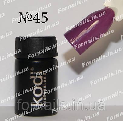 Гель-краска Kodi №45
