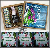 """Шоколадний набір """"Зі святом 8 березня з віскі Jack Daniels """" Подарунок на 8 Березня. Корпоративні подарунки"""