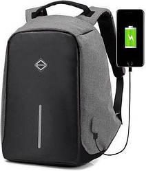 Рюкзак антизлодій Bonro з USB 17 л сірий (13000001)