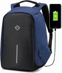 Рюкзак антизлодій Bonro з USB 17 л синій (13000002)