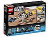 LEGO 75258 Star Wars  - Гончий під Енакіна (Конструктор ЛегоГоночный под Энакина — выпуск к 20-летнему юбилею), фото 9