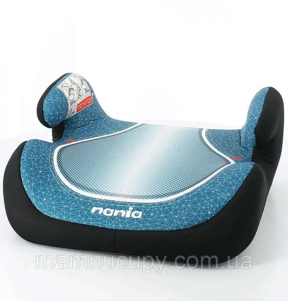 Детское автокресло бустер Nania Topo Comfort Blue