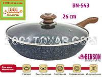 Сковорода Benson BN-543с крышкой26см и гранитным покрытием