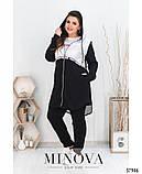 Спортивний костюм жіночий з подовженою кофтою Турецька двонитка та сітка Розмір 50 52 54 56 58 60 62 64, фото 3