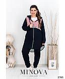 Спортивний костюм жіночий з подовженою кофтою Турецька двонитка та сітка Розмір 50 52 54 56 58 60 62 64, фото 4