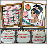 """Подарунковий шоколадний набір """"Королева це стан душі"""" 120 грам Подарунок подрузі, жінці, колезі, кумі, коханій"""