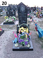 Одинарний пам'ятник із граніту базальт чорного кольору
