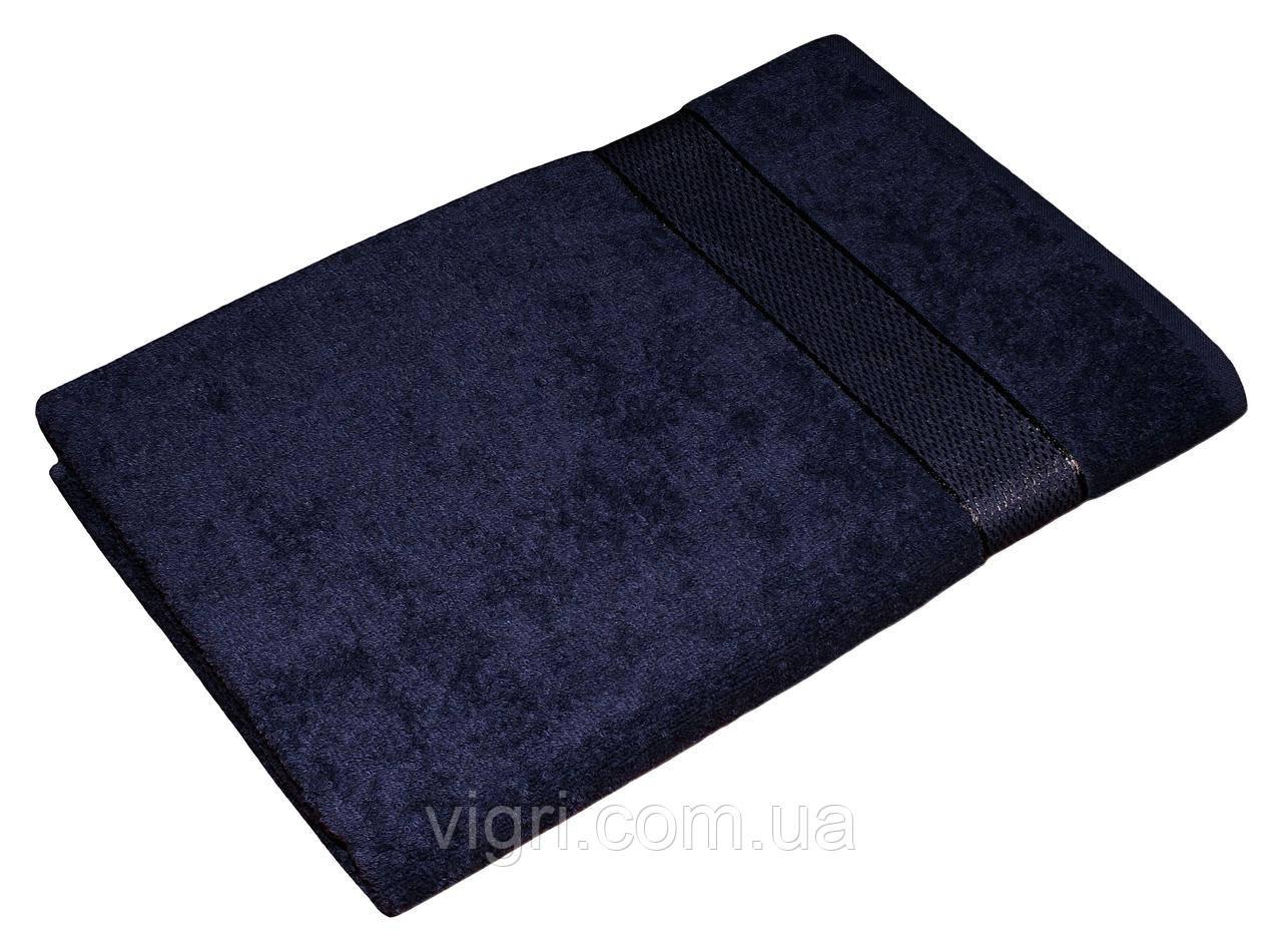 Полотенце махровое Азербайджан, 70х140 см., тёмно синее