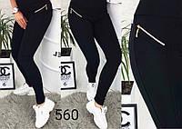 Штани жіночі лосини (S-XL) купити оптом від складу 7 км Одеса