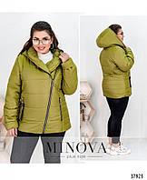 Демисезонная женская куртка батал Плащевка на синтепоне Размер 50 52 54 56 58 60 62 64 В наличии 3 цвета, фото 1