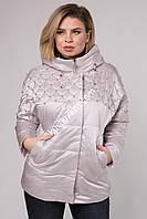 Шикарная женская куртка с жемчугом Snow beauty 20108, фото 1