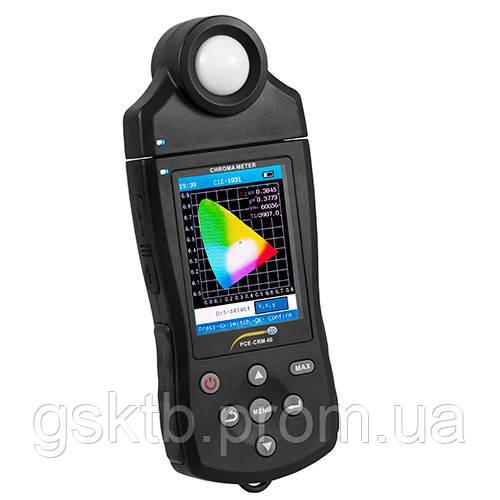 Спектрометр, люксметр, колориметр профессиональный PCE-CRM 40 (Германия)