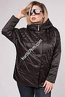 Черная женская куртка с жемчугом Snow beauty 20108