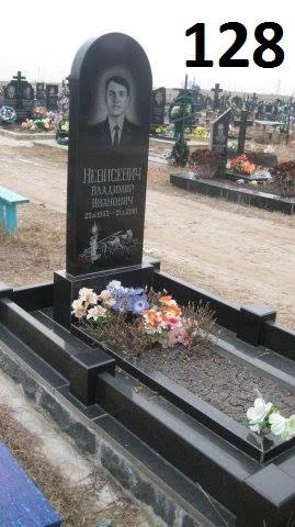 Одинарний пам'ятник з огорожею та квітником з граніту арка
