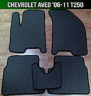 ЄВА килимки на Chevrolet Aveo T250 '06-11. EVA килими Шевроле Авео