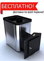 """Банная печь """"Классик"""" Новаслав, с выносной топкой, кожух из нержавеющей стали"""