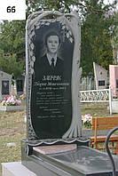 Одинарний пам'ятник закритим квітником, березою обємна різьба