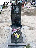 Одинарный памятник с крестом для мужчины из гранита