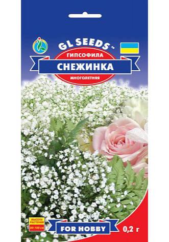 Семена Гипсофила Снежинка, фото 2