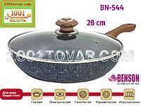 Сковорода Benson BN-544с крышкой28см и гранитным покрытием
