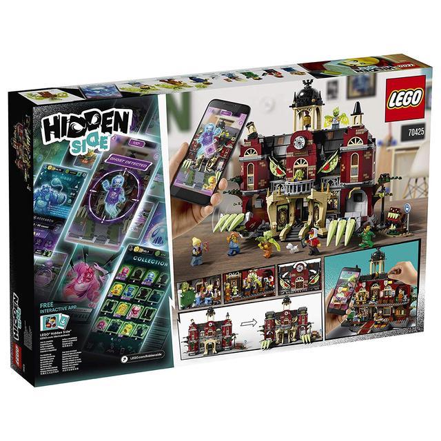 Лего 70425 – Школа с привидениями Ньюбери