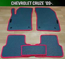 ЄВА килимки на Chevrolet Cruze 2 '09-16. EVA килими Шевроле Круз