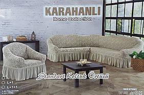 Новинка! Чехол на угловой диван с креслом жаккардовый с оборкой Karahanli бежевый