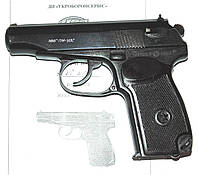 ММГ пистолета Макарова (ПМ) - деактив УОС