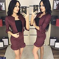 Женский костюм-тройка юбка, блуза и укороченный пиджак из замши